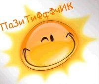 Smeshnye-kartinki-na-avu-Vkontakte_7 (200x170, 6Kb)