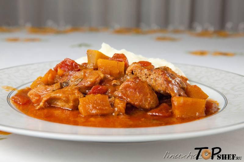Мясо говядина с тыквой рецепт