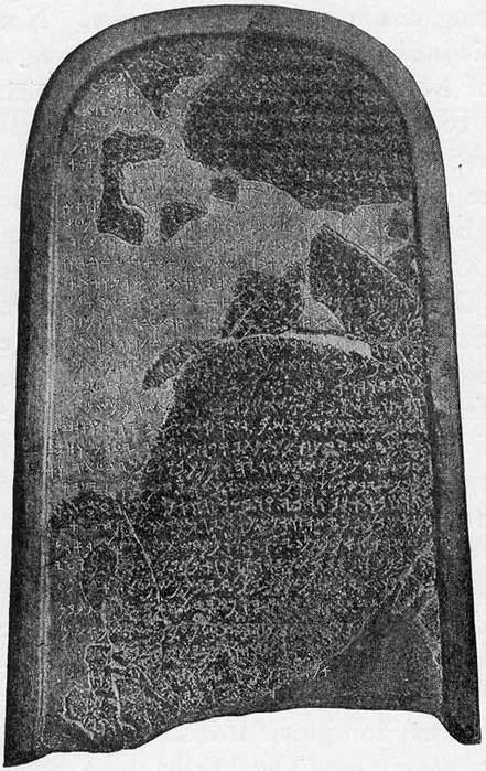 4638534_Mesha_stele (441x700, 81Kb)