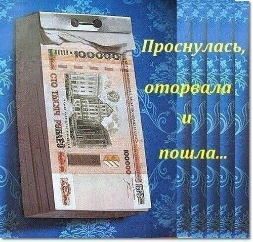 99027837_86ODbQpA2X0 (500x478, 89Kb)
