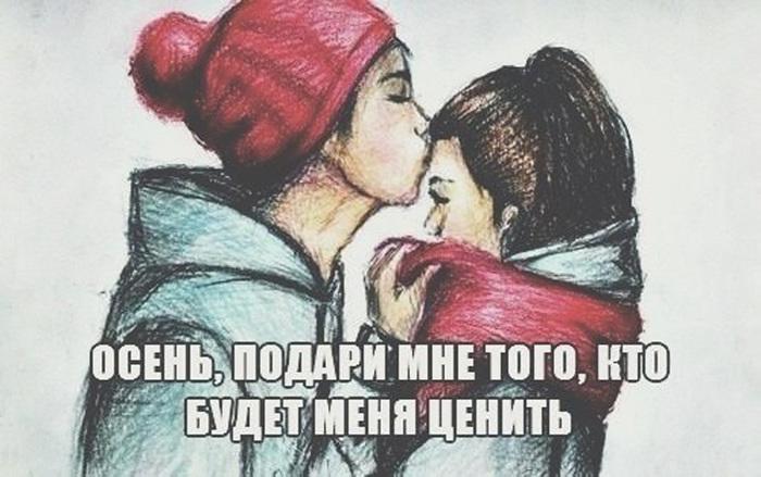 5600607_skyu (700x439, 110Kb)