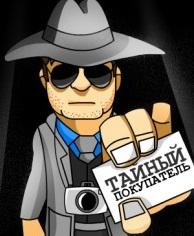где заработать студенту, как заработать студенту, где заработать пенсионеру. как заработать пенсионеру, где можно заработать в декрете. как можно заработать в декрете,  Тендеры в Нижнем Новгороде и области, тайный покупатель, как стать тайным покупателем, что нужно что бы стать тайным покупателем, что делает тайный покупатель, Хьюго Пьюго рукоделие, /4682845_htmlimage_1 (194x236, 23Kb)