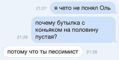 smeshnie_kartinki_141288427127 (403x204, 52Kb)