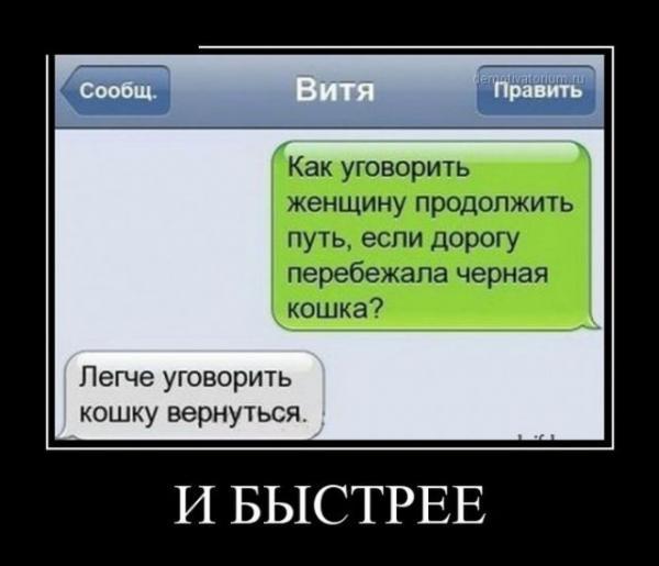 smeshnie_kartinki_14128128252 (600x515, 110Kb)