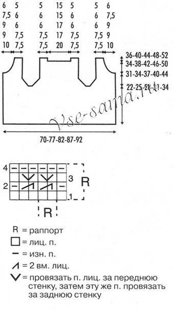 SqWb19zvDRM (342x604, 79Kb)
