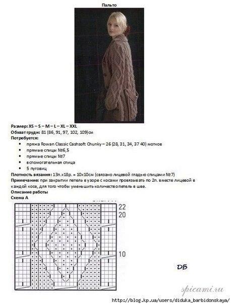 L7hkKzdfzas (460x604, 129Kb)