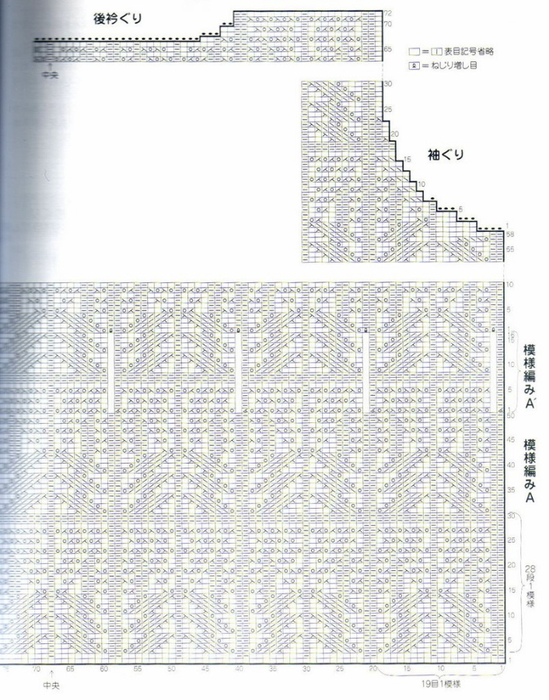 IsFRNPxGKUU (549x700, 385Kb)