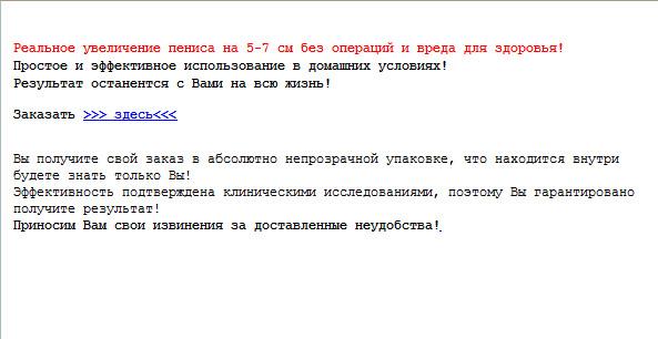 Увеличение/1415502_Bez_imeni1 (593x306, 70Kb)