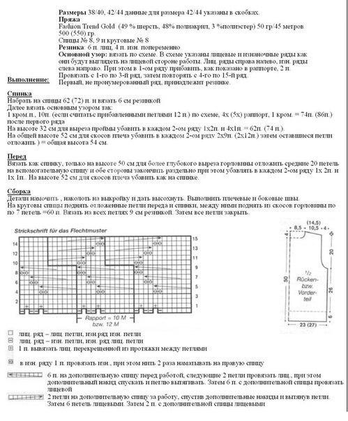 gJMJRuC-XHk (499x604, 180Kb)