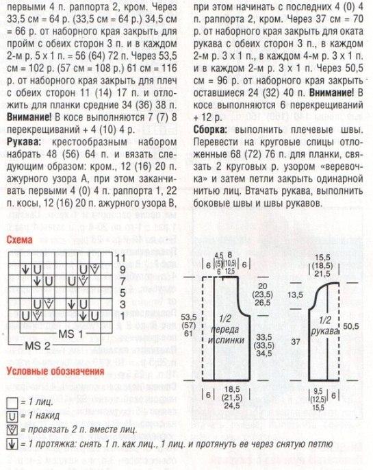 3vTMaMqdp1U (545x686, 327Kb)