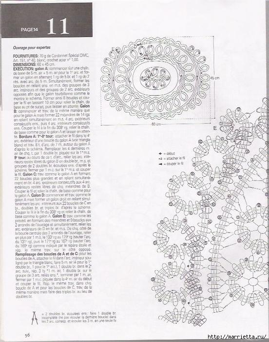 Брюггское кружево крючком. Салфетки (20) (552x700, 314Kb)
