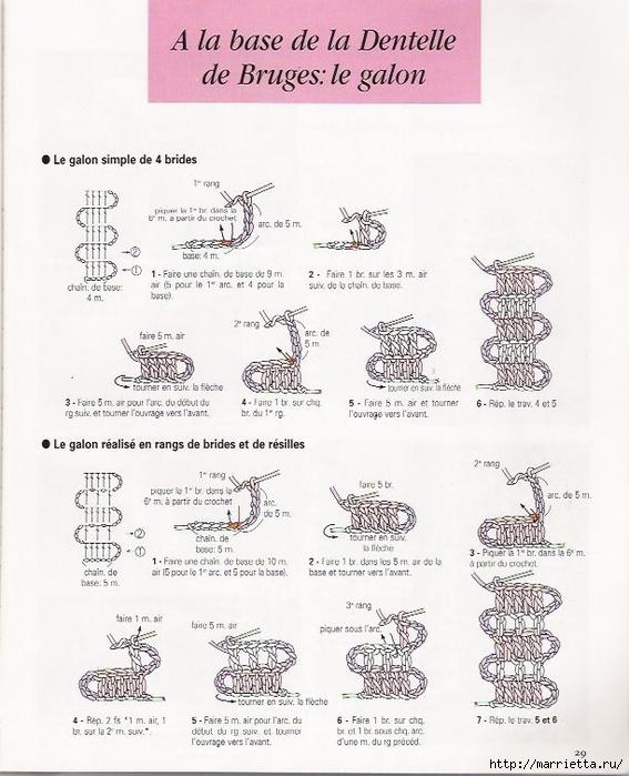 Брюггское кружево крючком. Салфетки (49) (567x700, 253Kb)