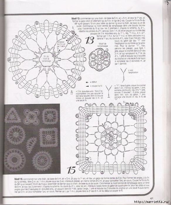 Брюггское кружево крючком. Салфетки (55) (583x700, 339Kb)