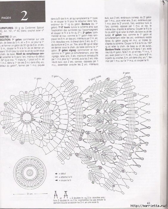 Брюггское кружево крючком. Салфетки (57) (564x700, 331Kb)