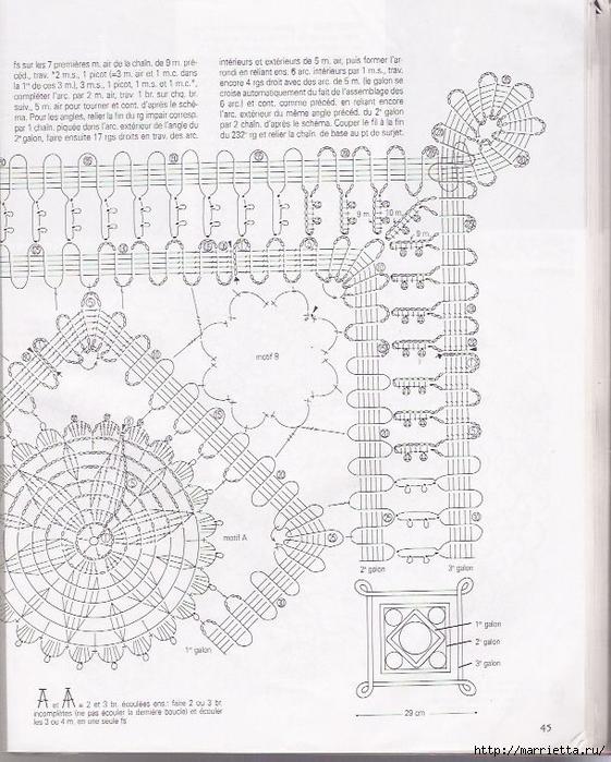 Брюггское кружево крючком. Салфетки (59) (561x700, 303Kb)