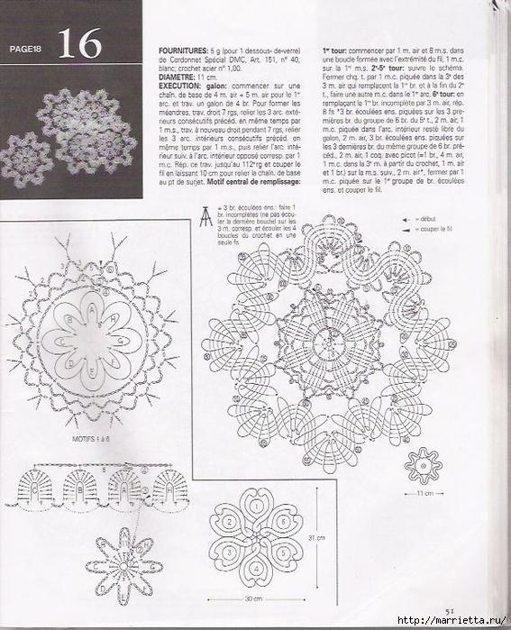 Брюггское кружево крючком. Салфетки (61) (567x700, 313Kb)
