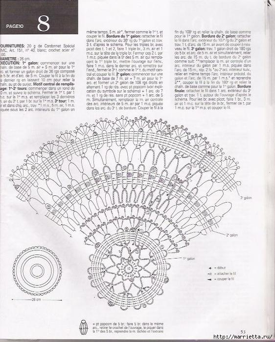 Брюггское кружево крючком. Салфетки (63) (562x700, 334Kb)