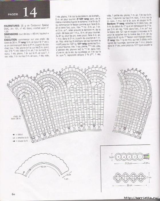 Брюггское кружево крючком. Салфетки (67) (559x700, 298Kb)