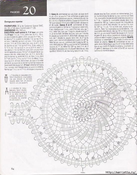 Брюггское кружево крючком. Салфетки (71) (550x700, 354Kb)