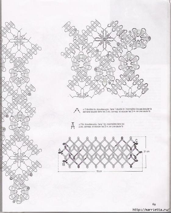 Брюггское кружево крючком. Салфетки (73) (561x700, 273Kb)