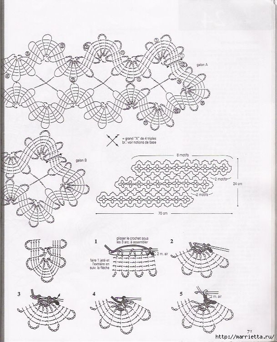 Брюггское кружево крючком. Салфетки (75) (566x700, 288Kb)