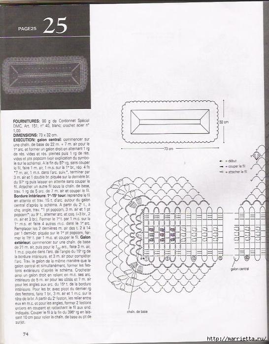 Брюггское кружево крючком. Салфетки (78) (546x700, 275Kb)