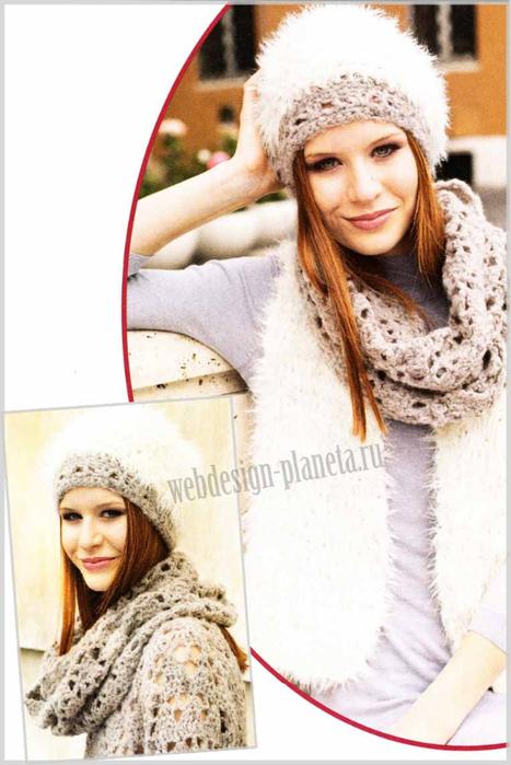 pulover-zhilet-shapka-i-sharf-vorotnik-kryuchkom-foto2 (467x700, 293Kb)