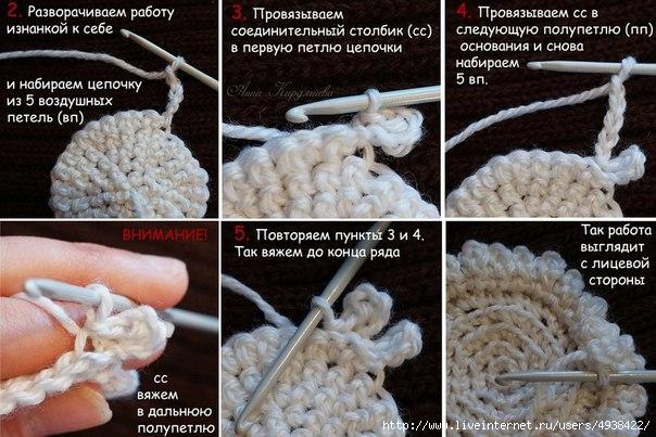 Как связать овечки крючком