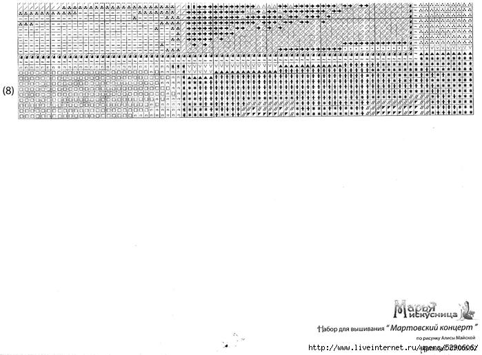 PPyxR4hKB8 (700x515, 169Kb)