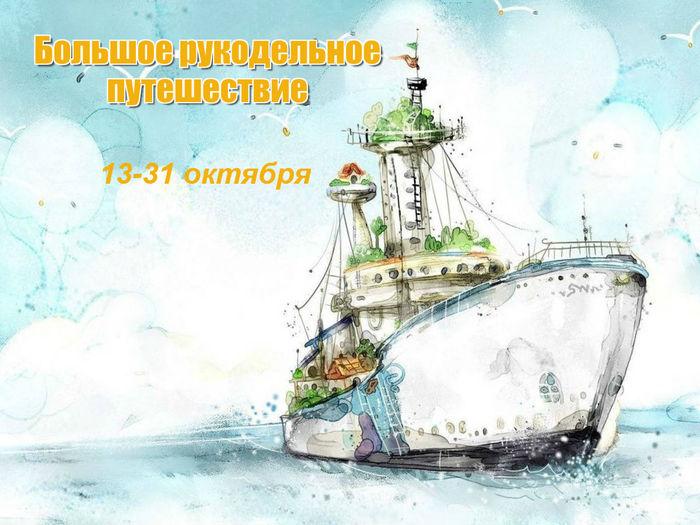 22-09-14_c601a12_ (700x525, 78Kb)