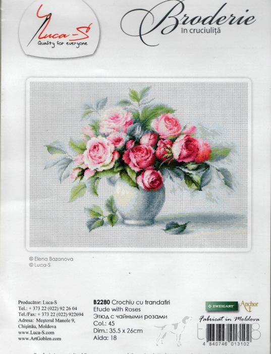 Этюд с чайными розами/Luca-S.