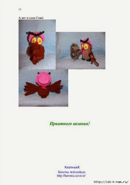 Вязаная сова, как связать сову из Винни-Пуха, схема вязания совы, Хьюго Пьюго вязаная сова,