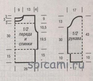 17-2-300x261 (300x261, 51Kb)