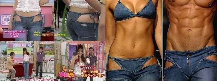 Трусики выглядывают из под джинсы фото 701-462