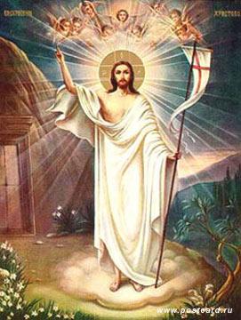Иисус Христос с Ангелами (271x360, 32Kb)