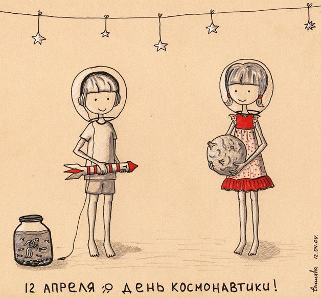 http://img1.liveinternet.ru/images/attach/c/0//42/409/42409607_1239515458_kosmonmid.jpg