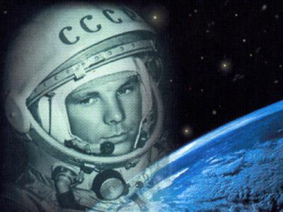 50 лет первого полета человека в космос