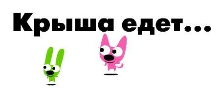 http://img1.liveinternet.ru/images/attach/c/0//42/496/42496158_8605134_2904626_2228604_23273095_21318827_20179203_durdom.jpg