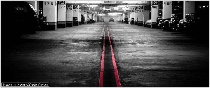 Подземелье — red line