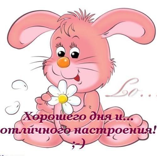 http://img1.liveinternet.ru/images/attach/c/0//42/557/42557718_88811.jpg