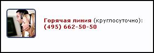 (313x109, 9Kb)