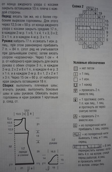 (443x676, 259Kb)