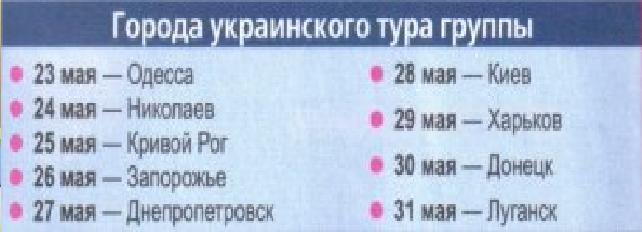 Безымянный3 (642x232, 25Kb)