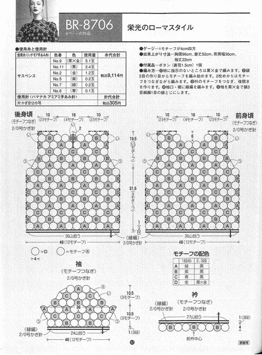 (516x700, 116Kb)