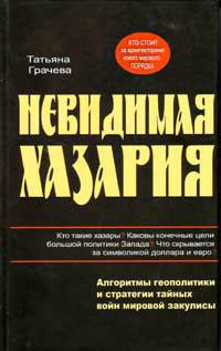 http://img1.liveinternet.ru/images/attach/c/0//42/675/42675711_20698.jpg