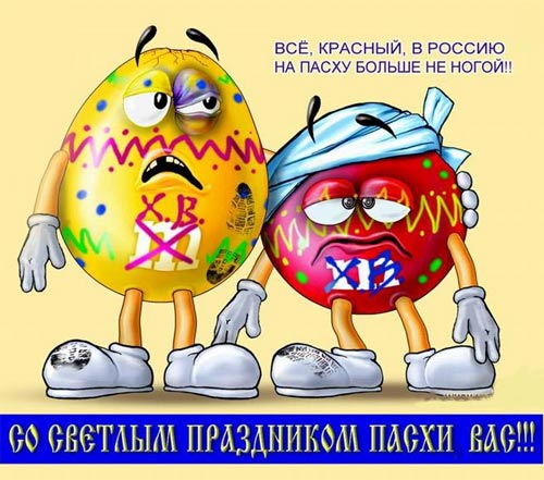 http://img1.liveinternet.ru/images/attach/c/0//42/689/42689309_pasha.jpg