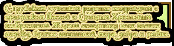 Безимени-144 (582x155, 103Kb)