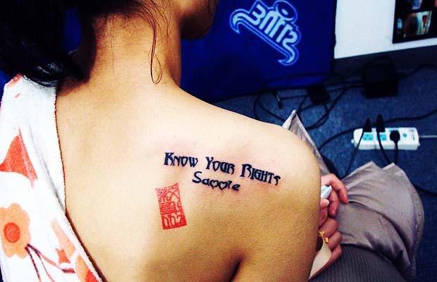 Мания на татуировки