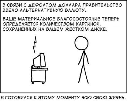 (415x333, 27Kb)