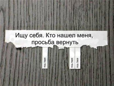 (400x301, 32Kb)